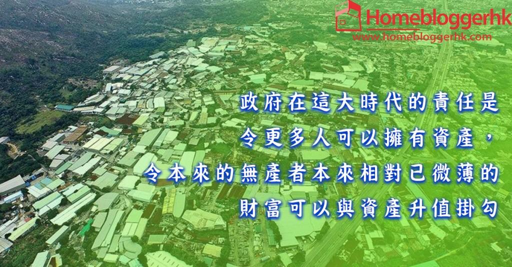 20160922-橫洲