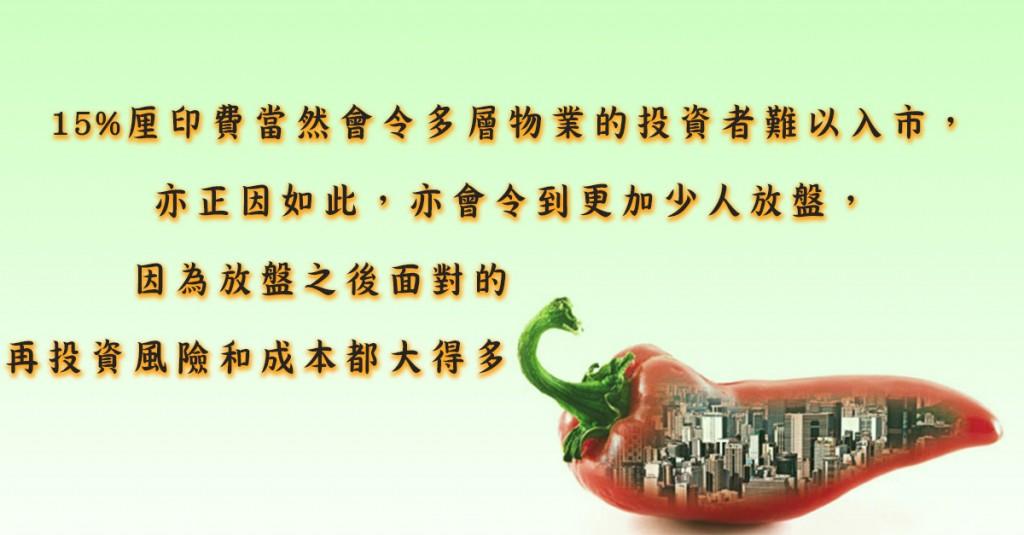 20161107-新辣招