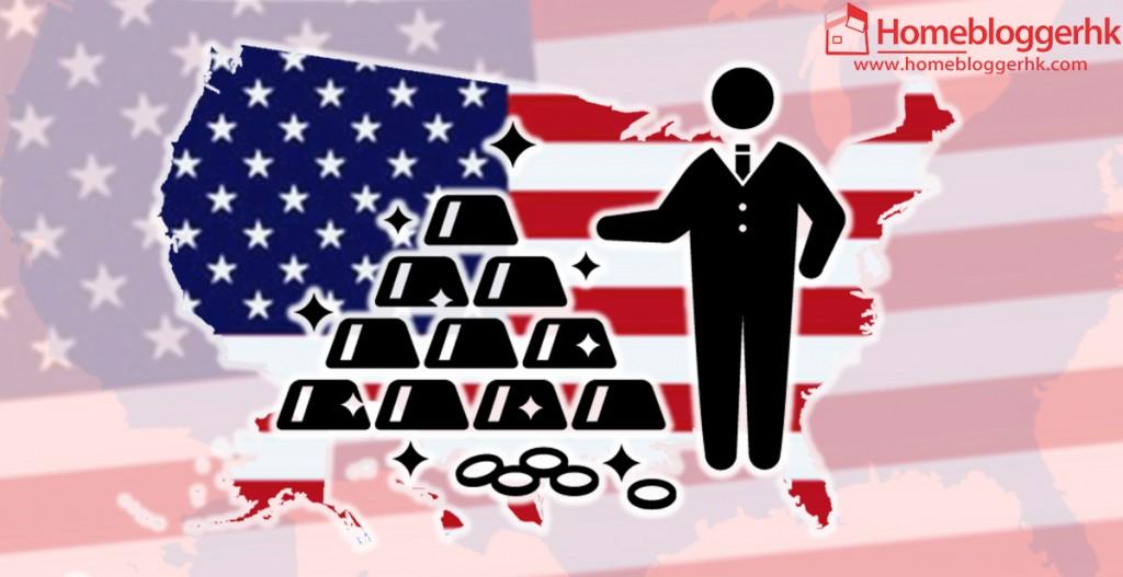 20170209-美國