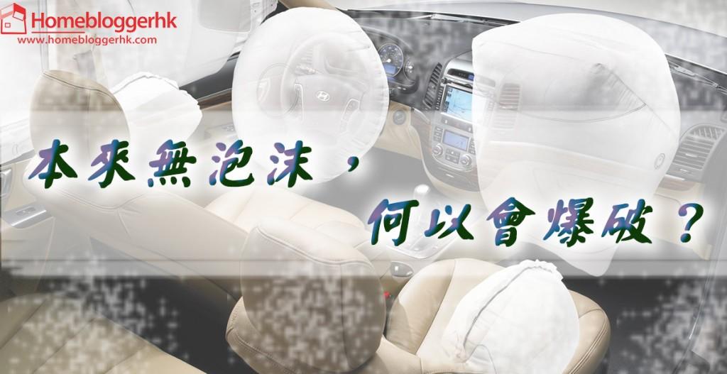 20170228-汽袋