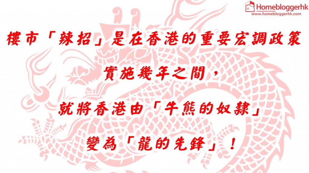 20170327 龍市