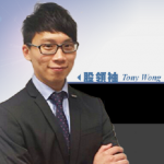 _TonyWong2