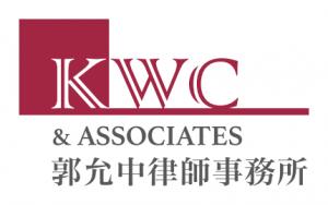 kwc_associates_logo